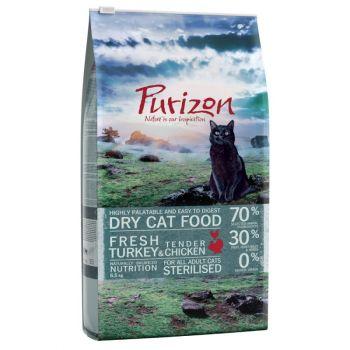 Sterilised Adult karma dla kota z indykiem i kurczakiem 2,5 kg