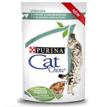 Sterilised karma dla kotów z kurczakiem i bakłażanem 85 g